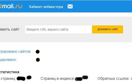 Аддурилка mail ru